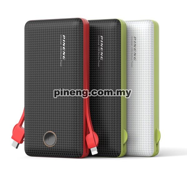[Wholesale] PINENG PN-959 20000mAh Built...