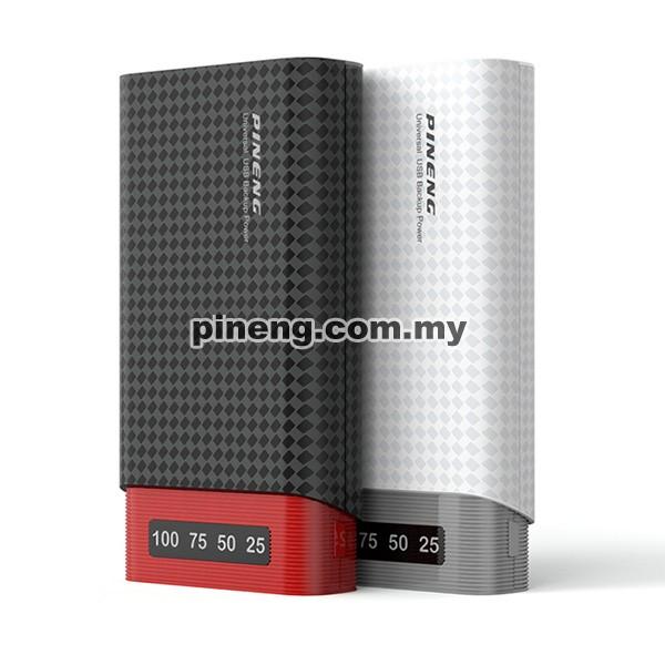 [Wholesale] PINENG PN-982 20000mAh Lithi...